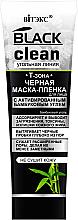 Parfüm, Parfüméria, kozmetikum Lehúzható fekete arcmaszk - Vitex Black Clean