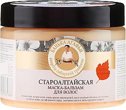 Parfüm, Parfüméria, kozmetikum Altaj hajpakolás és balzsam - Agáta nagymama receptjei
