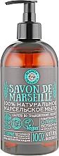 Parfüm, Parfüméria, kozmetikum Marseille szappan - Planeta Organica Savon de Marseille