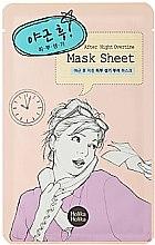 Parfüm, Parfüméria, kozmetikum Nyugtató szövetmaszk - Holika Holika After Mask Sheet Night Overtime