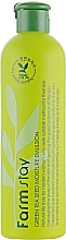 Parfüm, Parfüméria, kozmetikum Hidratáló emulzió - FarmStay Green Tea Seed Moisture Emulsion