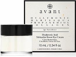 Parfüm, Parfüméria, kozmetikum Öregedésgátló krém szemkörnyékre hialuronsavval - Avant Skincare Hyaluronic Acid Molecular Boost Eye Cream