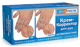 Parfüm, Parfüméria, kozmetikum Öregedésgátló korrektor kézkrém - Do i Posle