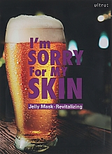 Parfüm, Parfüméria, kozmetikum Regeneráló arcmaszk - Ultru I'm Sorry For My Skin Jelly Mask Revitalizing