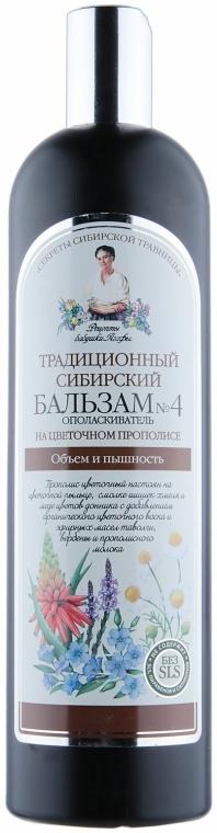 Hajöblítő balzsam №4 Virág propolisszal - Agáta nagymama receptjei