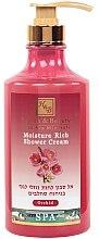 "Parfüm, Parfüméria, kozmetikum Krémgél tusfürdő ""Orchidea"" - Health And Beauty Moisture Rich Shower Cream"