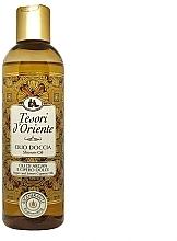 Parfüm, Parfüméria, kozmetikum Fürdőlaj - Tesori d'Oriente Argan And Sweet Cyperus Oils