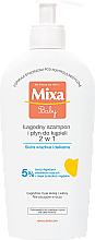 Parfüm, Parfüméria, kozmetikum Baba sampon és tusológél 2 az 1-ben - Mixa Baby Gel For Body & Hair Shampoo