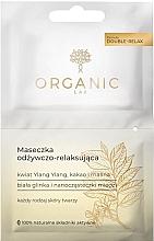 Parfüm, Parfüméria, kozmetikum Tápláló és nyugtató arcmaszk - Organic Lab Nourishing and Relaxing Face Mask