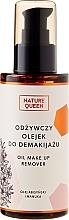 Parfüm, Parfüméria, kozmetikum Tápláló sminklemosó maszk - Nature Queen