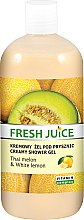 "Parfüm, Parfüméria, kozmetikum Tusoló krém-gél ""Thai dinnye és Fehér citrom"" - Fresh Juice Creamy Shower Gel Thai Melon & White Lemon"