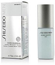 Parfüm, Parfüméria, kozmetikum Hidratáló arcápoló gél - Shiseido Hydro Master Gel
