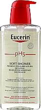 Parfüm, Parfüméria, kozmetikum Gyengéd tusfürdő - Eucerin pH5 Soft Shower Gel Dry & Sensitive Skin