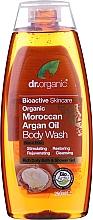 Parfüm, Parfüméria, kozmetikum Organikus tusfürdő argánolajjal - Dr. Organic Moroccan Argan Oil Body Wash