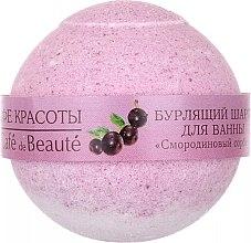 """Parfüm, Parfüméria, kozmetikum Pezsgő fürdőgolyó """"Ribizli sörbet"""" - Le Cafe de Beaute Bubble Ball Bath"""