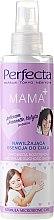 Parfüm, Parfüméria, kozmetikum Striák elleni olaj - Perfecta Mama