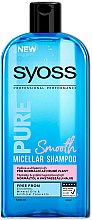 Parfüm, Parfüméria, kozmetikum Micellás sampon - Syoss Pure Smooth Micellar Shampoo
