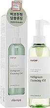 Parfüm, Parfüméria, kozmetikum Hidrofil olaj gyógynövény kivonattal - Manyo Factory Herb Green Cleansing Oil
