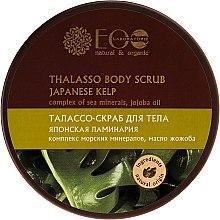 "Parfüm, Parfüméria, kozmetikum Thalasso peeling ""Japán hínár"" - ECO Laboratorie Thalasso Body Scrub"
