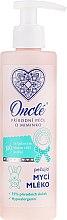 Parfüm, Parfüméria, kozmetikum Ápoló-tej születéstől - Oncle Baby Milk