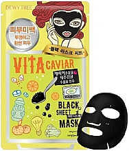 Parfüm, Parfüméria, kozmetikum Regeneráló anyagmaszk arcra ikrával - Dewytree Vita Caviar Black Sheet Mask