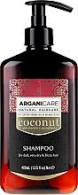 "Parfüm, Parfüméria, kozmetikum Sampon ""Kókusz vaj"" - Arganicare Coconut Shampoo For Dull, Very Dry & Frizzy Hair"