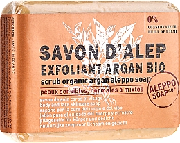 Parfüm, Parfüméria, kozmetikum Testradír szappan organikus argánolajjal - Tade Aleppo Body Scrub Soap With Organic Argan Oil