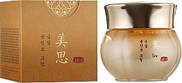 Parfüm, Parfüméria, kozmetikum Öregedésgátló lifting krém - Missha Misa Geum Sul Lifting Special Cream