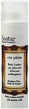 Parfüm, Parfüméria, kozmetikum Testápoló lotion - Sostar Body Lotion with Donkey Milk