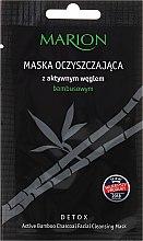 Parfüm, Parfüméria, kozmetikum Tisztító maszk aktív szénnel - Marion Facial Cleansing Mask