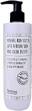 Parfüm, Parfüméria, kozmetikum Ásványi olaj testre - Sefiros Mineral Body Butter With African Shea And Cocoa Butter
