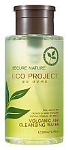 Parfüm, Parfüméria, kozmetikum Tisztíró víz vulkáni hamuval - Secure Nature Eco Project Volcanic Ash Cleansing Water
