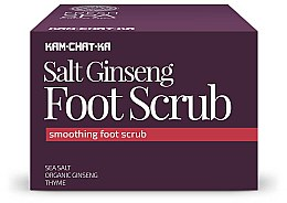 Parfüm, Parfüméria, kozmetikum Lábradír puhító - Natura Siberica Fresh Spa Kam-Chat-Ka Salt Ginseng Foot Scrub