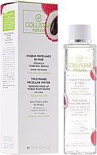 Parfüm, Parfüméria, kozmetikum Micellás víz - Collistar Acqua Micellare Bi Fase
