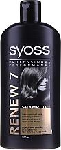 Parfüm, Parfüméria, kozmetikum Sampon sérült hajra - Syoss Renew 7 Complete Repair Shampoo