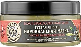"""Parfüm, Parfüméria, kozmetikum Maszk hajhullás ellen """"Fekete Marokkói"""" - Planeta Organica Black Moroccan Hair Mask"""