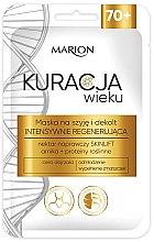 Parfüm, Parfüméria, kozmetikum Helyreállító maszk nyakra és dekoltázsra - Marion Age Treatment Mask 70+