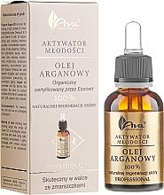"""Parfüm, Parfüméria, kozmetikum Arcszérum """"Argánolaj"""" - Ava Laboratorium Youth Activators Serum"""