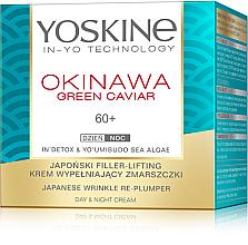 Parfüm, Parfüméria, kozmetikum Arckrém - Yoskine Okinava Green Caviar 60+