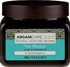 Parfüm, Parfüméria, kozmetikum Maszk száraz és sérült hajra - Arganicare Shea Butter Hair Masque for Dry Damaged Hair