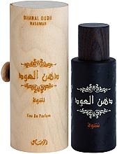 Parfüm, Parfüméria, kozmetikum Rasasi Dhanal Oudh Nashwah - Eau De Parfum