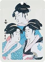 """Parfüm, Parfüméria, kozmetikum Szövet arcmaszk """"Arany + Japáncseresznyefa virágok kivonata"""" - Mitomo Gold & Cherry Blossom Essence Mask"""