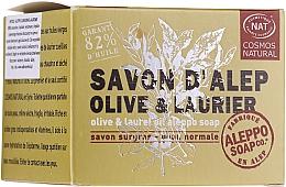 Parfüm, Parfüméria, kozmetikum Allepó olíva-babér szappan - Tade Aleppo Soap Olive