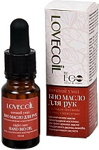 """Parfüm, Parfüméria, kozmetikum Bio kézápoló olaj """"Mélytápláló és regeneráló. Éjszakai ápolás"""" - ECO Laboratorie Lovecoil Night Care Hand Bio-Oil"""