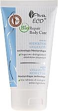 Parfüm, Parfüméria, kozmetikum Narancsbőr elleni szérum - Ava Bio Repair Body Serum