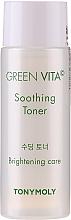 Parfüm, Parfüméria, kozmetikum Hidratáló tonik - Tony Moly Green Vita C Soothing Toner (mini)