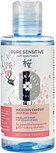 Parfüm, Parfüméria, kozmetikum Micellás víz érzékeny bőrre sakura kivonattal - Green Feel's Pure Sensitive Micellar Water