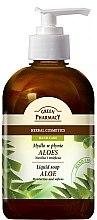 """Parfüm, Parfüméria, kozmetikum Folyékony kézszappan """"Aloe"""" - Green Pharmacy Liquid Soap for Hands Aloe"""