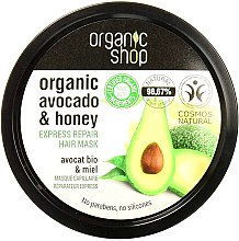 "Parfüm, Parfüméria, kozmetikum ""Mézes avokádó"" hajmaszk - Organic Shop Organic Avocado and Honey Hair Mask"
