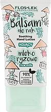 """Parfüm, Parfüméria, kozmetikum Simító kézápoló """"Rízstej"""" - Floslek Soothing Hand Lotion Rice Milk"""